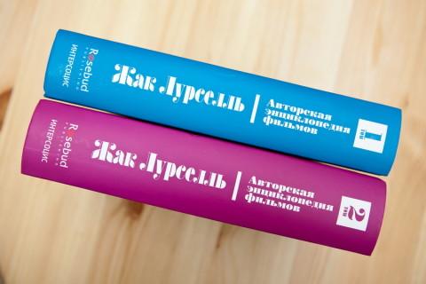 book-9771
