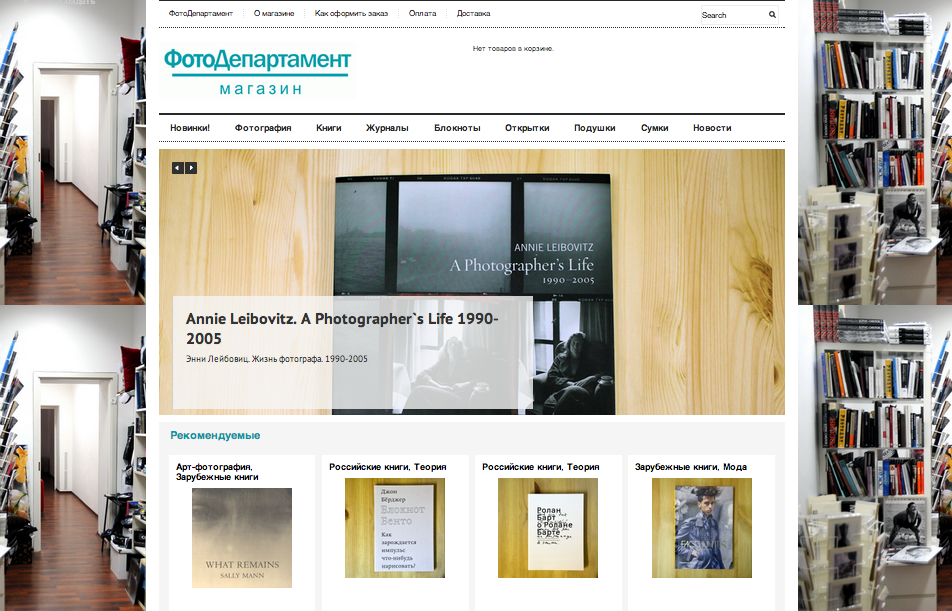 shop.fotodepartament.ru
