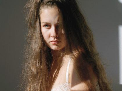 Exhibition: Julia Spiridonova. Raw