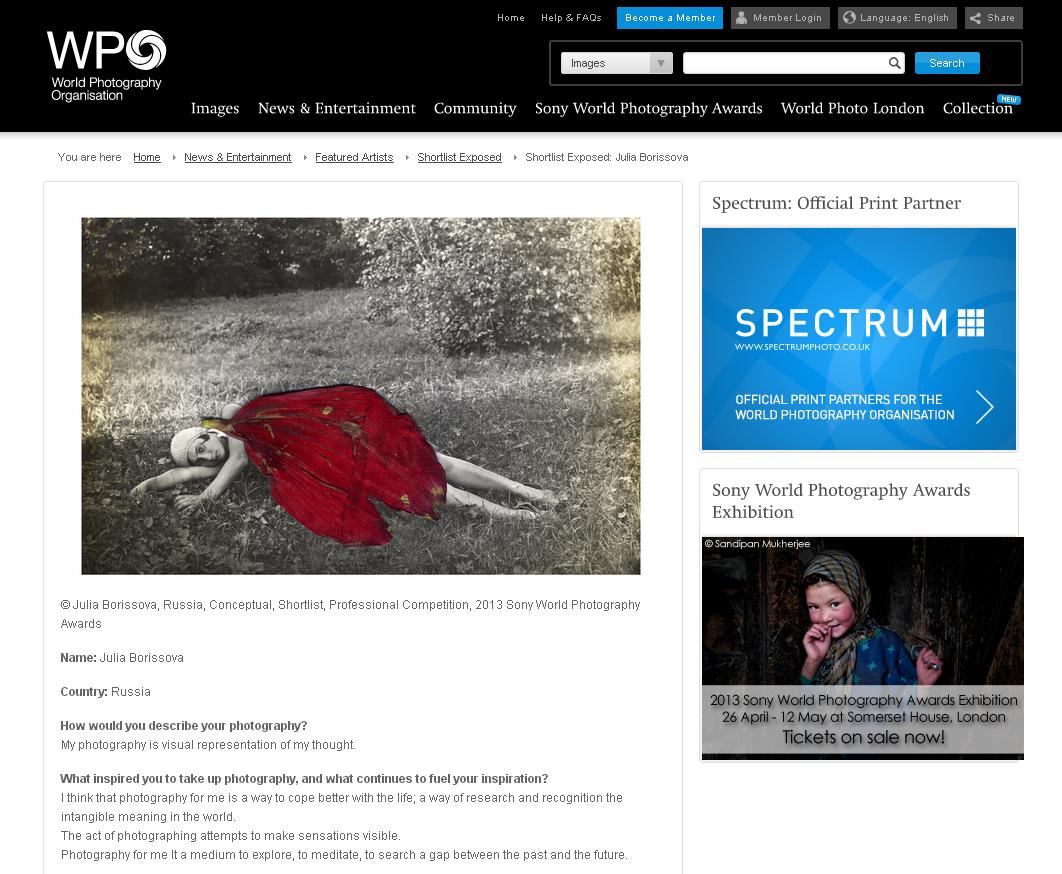 Borisova_World-Photography-Organisation