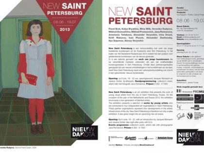 Five photographers are participating in the NEW SAINT PETERSBURG exhibition in Amsterdam