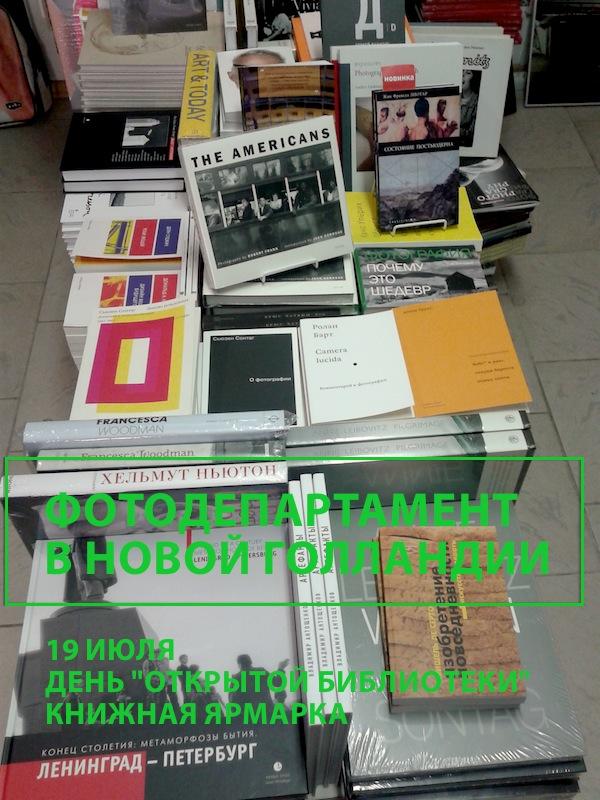 ol_books_fd