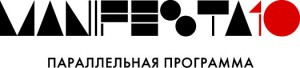 M10-PP-logo_rus