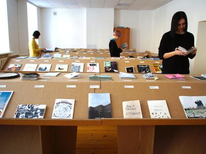 Фотохроника: ФотоДепартамент на выставке малотиражных изданий «Сам издам!»
