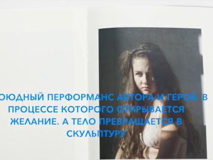 Self-publish книги российских фотографов в ФотоДепартаменте