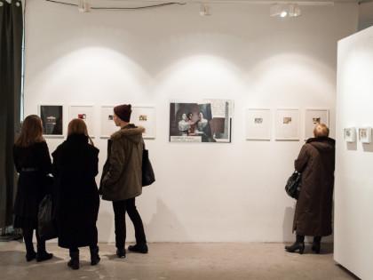 Фотохроника: Выставка Татьяны Блиновой «Dictionnaire Des Arts»