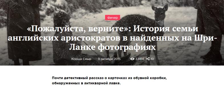 Дайджест новостей российских фотографов  авторов галереи, студентов ... 50bf686f5e4