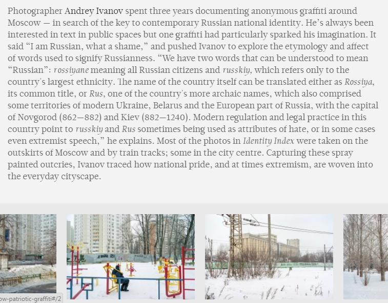 2016-01-05 20-11-58 Urban scrawl the Moscow edgelands where patriotism is writ large — The Calvert Journal - Google Chrome