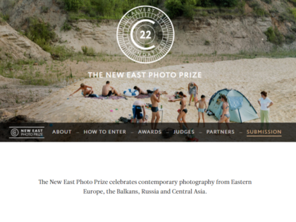 Конкурс The New East Photo Prize