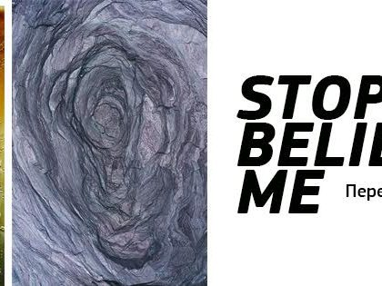 Public-talk: Stop believing me. Farrah Karapetian and Egor Rogalev