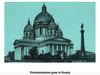 Выставка I Book Show от Photobookshow в ФотоДепартаменте / открыт прием заявок